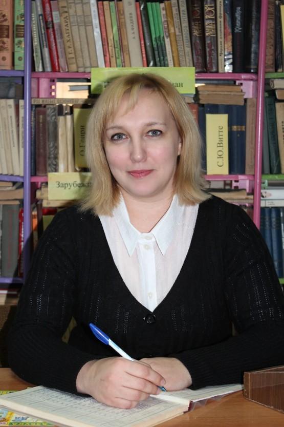 ФОТО Сафронова Юлия Сергеевна (2)