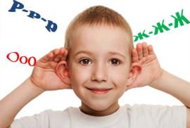 klassifikacii-disleksij-razvitie-fonematicheskogo-vospriyatiya