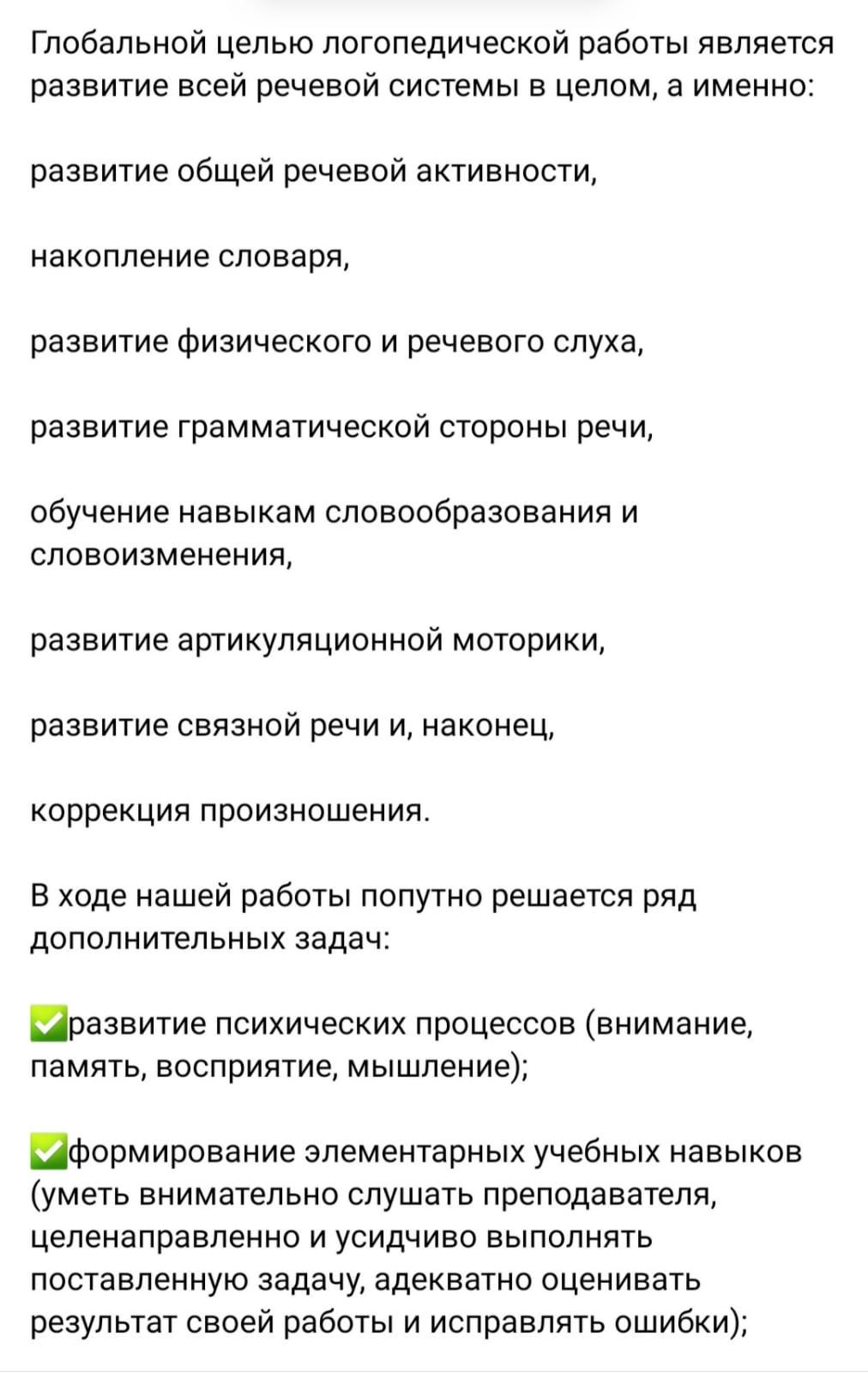 WhatsApp Image 2021-08-18 at 15.50.07 (1)