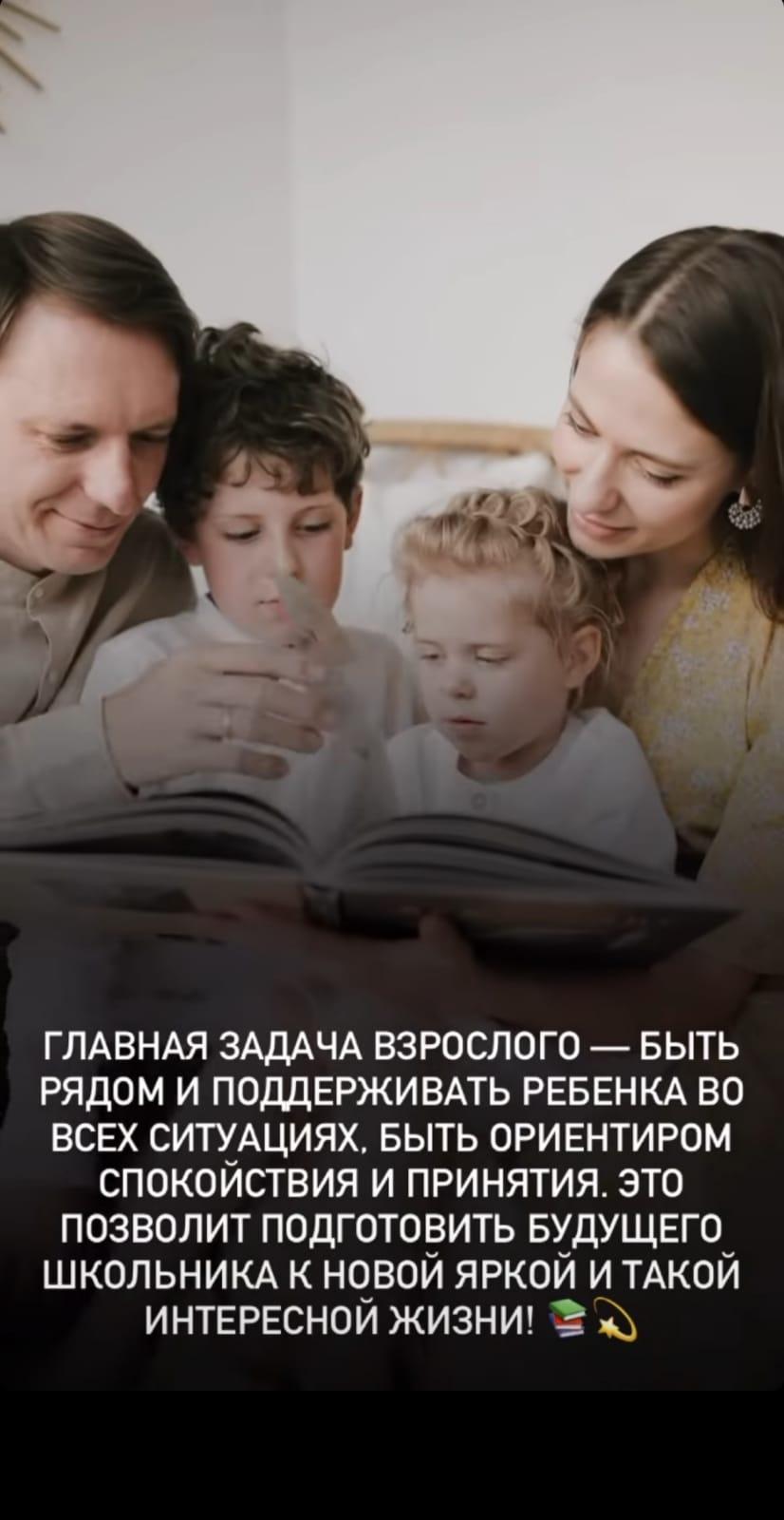 WhatsApp Image 2021-08-18 at 15.50.11 (1)